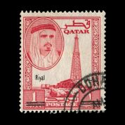 TUT1230 - Qatar New Currency surcharge 1r. On 1r. Scarlet high value. CLICK FOR FULL DESCRIPTION